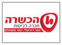 ביטוח-הכשרה-לוגו