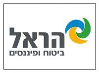 ביטוח-הראל-לוגו