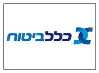 ביטוח-כלל-לוגו